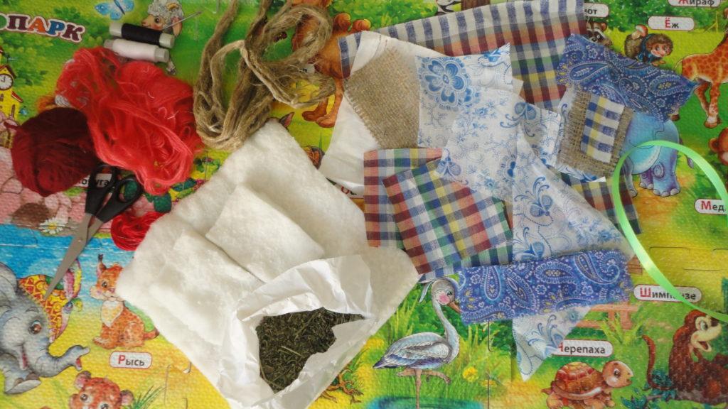 материалы для кубышки травницы