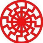 Символ черного солнца