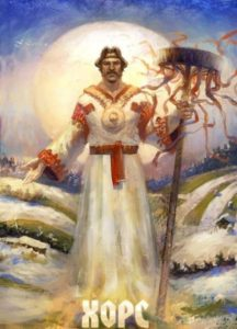 хорс - бог солнца у славян