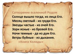 Отрывок из книги Коляды