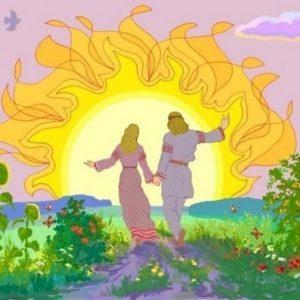 День Сварога