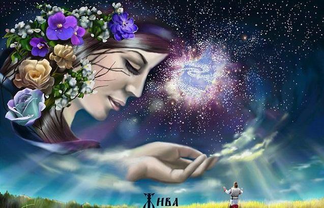Богиня жизни в славянской мифологии - Жива.