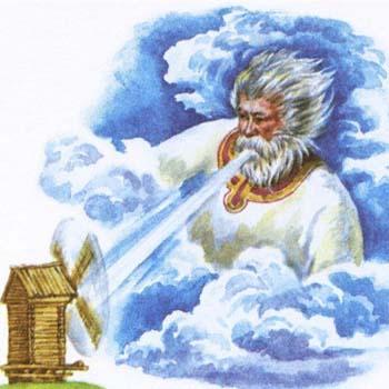 бог ветра - Стрибог