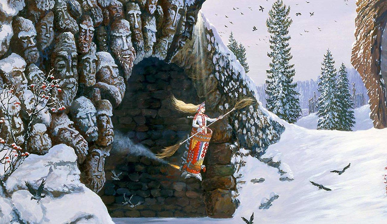 Богиня Ягиня у славян