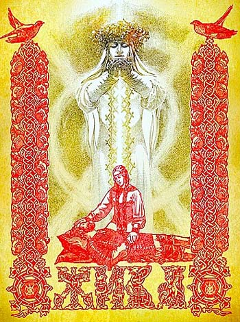 Жива — славянская богиня жизни