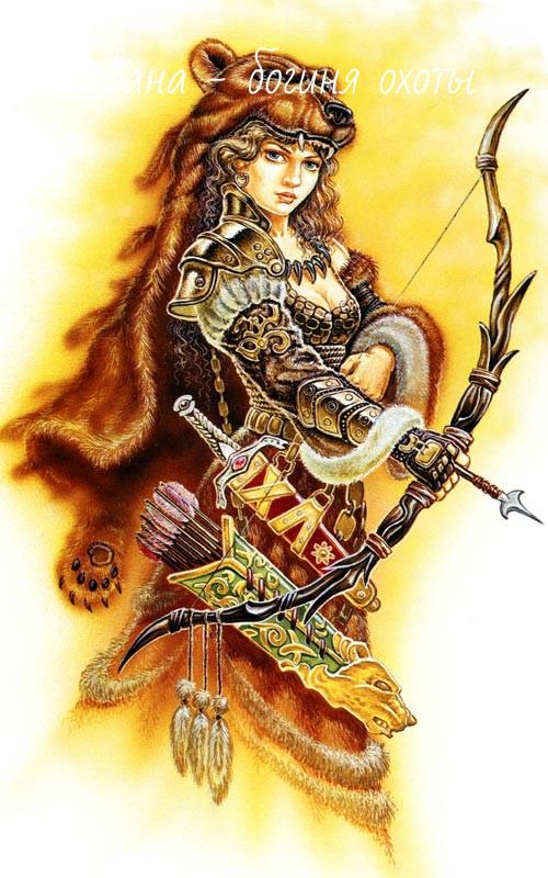 Девана Богиня охоты