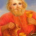 Квасура - бог хмельной мудрости