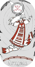 Агидель - богиня воды