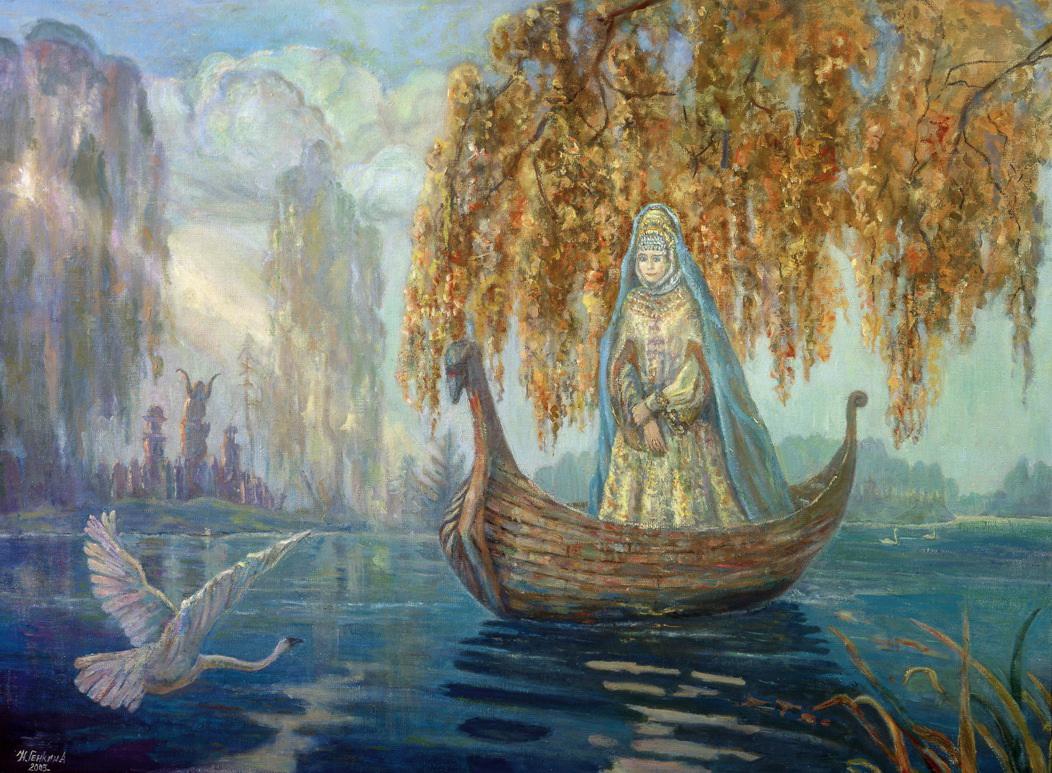 Лада - богиня любви