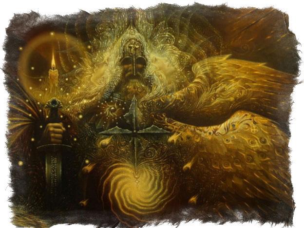 Рамхат - бог славянской мифологии