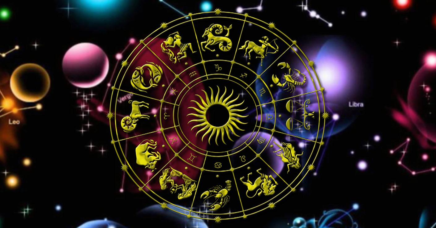 Цитрин и знаки зодиака