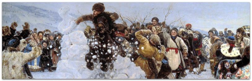 взятие снежной крепости на Руси