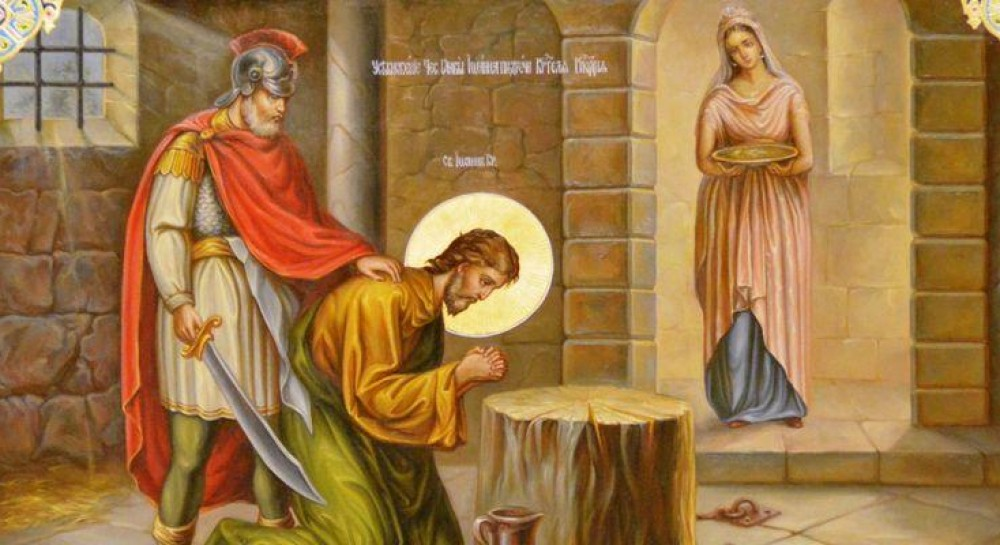 усекновение главы иоана крестителя