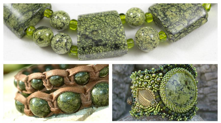 Змеевик (серпентин) магические и лечебные свойства камня. Кому подходит по гороскопу