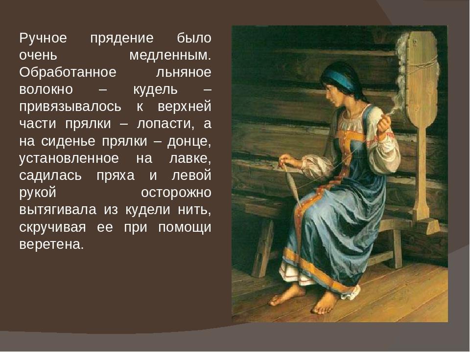 27 ноября в народном календаре. Куделица или Филиппов день, приметы и традиции дня – 4